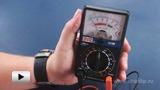Watch video: M1015B Pointer Multimeter