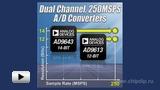 Смотреть видео: Сдвоенный АЦП AD9643 от Analog Devices