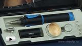 Смотреть видео: Газовый набор BasicSet-75