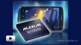 Смотреть видео: MAX98088- стерео аудио кодек FLEXSOUND