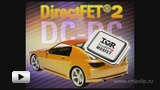 Watch video: MOSFET IR Car Transistors in DirectFET2 Housing