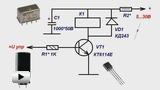 Watch video: Device for Energy Efficient Electromagnetic Relay Connection. Circuitry