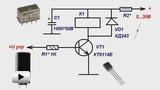 Смотреть видео: Устройство экономичного включения электромагнитного реле. Схемотехника