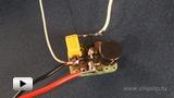 Смотреть видео: Простой светодиодный драйвер ZXLD381 для мощного светодиода