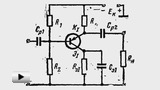 Watch video: Amplifier on an inverse transistor