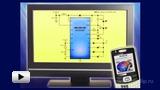 Смотреть видео: MAX6948B схемы управления светодиодами на базе ШИМ