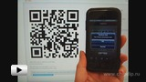 Watch video: QR-code