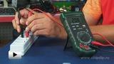 Watch video: Digital Multimeter MS8264