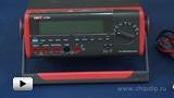 Смотреть видео: UT804 мультиметр цифровой высокой точности