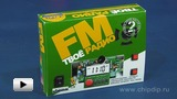 Watch video: Radio construction kits - coloring book for children's crafts Your radio EK-002P
