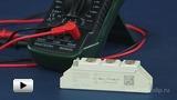 Смотреть видео: Тиристорный модуль SKKT92-12E