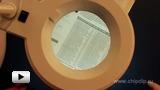 Смотреть видео: CT-200-5 лупа с подсветкой (5х)