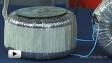 Watch video: Toroidal transformers TTP