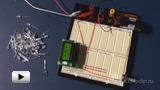 Смотреть видео: Испытательный стенд для светодиодов
