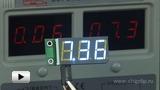 Смотреть видео: SVH0001UW-10 цифровой встраиваемый вольтметр
