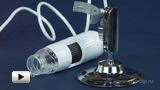 Смотреть видео: Электронный портативный микроскоп CVEDM-MC01.Обзор