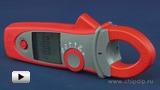 Смотреть видео: APPA 133 токовые клещи-ваттметр