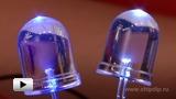 Смотреть видео: Светодиоды BL-L101