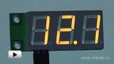 Watch video: SVH0001UY-100, a built-in digital voltmeter