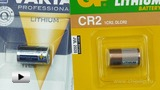Watch video: CR2 batteries