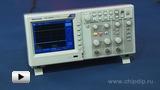 Смотреть видео: TDS2002C осциллограф цифровой, 2 канала x 70МГц
