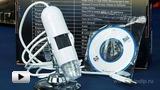 Смотреть видео: Электронный портативный микроскоп CVEDM-MC01.Работа с прибором