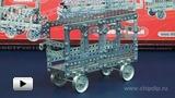 Смотреть видео: Конструктор металлический Железная дорога