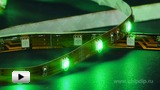 Watch video: LS606 - Green LED Strip (30 LEDs per meter)