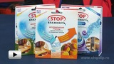 Смотреть видео: Абсорбирующие гранулы « Stop влажность»