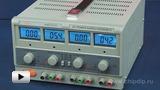 Смотреть видео: HY3003D-3 источник питания