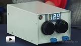 Смотреть видео: Простой источник питания на импульсном стабилизаторе  LM2596
