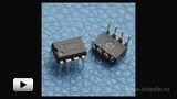 Смотреть видео: Операционный аудиоусилитель LM4562 c ультранизкими искажениями