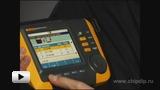 Смотреть видео: Поиск механических неисправностей с помощью измерителя вибрации Fluke 810