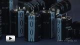 Смотреть видео: Электролитические конденсаторы Epcos серии B43252