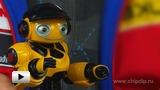 Смотреть видео: Мини робот Роборовер от WowWee
