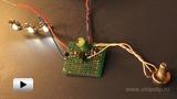Смотреть видео: Регулятор яркости для светодиодов. Сделай сам