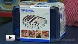 Смотреть видео: Dremel. Многофункциональный модульный набор 135 насадок.Часть1