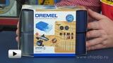Смотреть видео: Dremel. Набор оснастки для обработки древесины.Часть2
