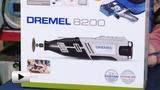 Смотреть видео: Dremel. Многофункциональный беспроводной инструмент 8200.Часть 1