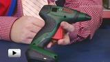 Смотреть видео: Bosch. Аккумуляторный клеевой пистолет PKP 7.2 LI