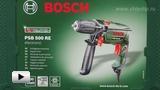 Смотреть видео: Bosch. Компактная ударная дрель PSB 500 RE