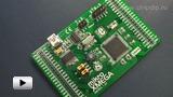 Смотреть видео: ME- mikroXMEGA Board, отладочная плата на базе ATxmega128A1