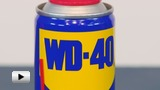 Смотреть видео: WD-40 универсальная смазка