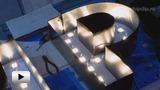 Смотреть видео: 141-115 Светодиодный модуль 3 LED Piranha Белый