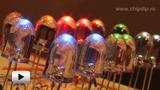 Смотреть видео: Светодиоды BL-L102