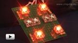 Смотреть видео: Простая мигалка на светодиодах «Пиранья»