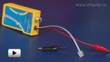 Смотреть видео: CT-NT001 прозвонка с генератором. Часть 3