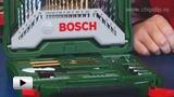 Смотреть видео: Bosch. Набор X-Line Titanium 50. Биты и остальные принадлежности