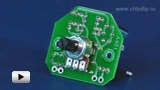 Смотреть видео: BM4511 Регулятор яркости ламп