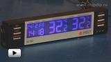 Смотреть видео: Автотермометр цифровой